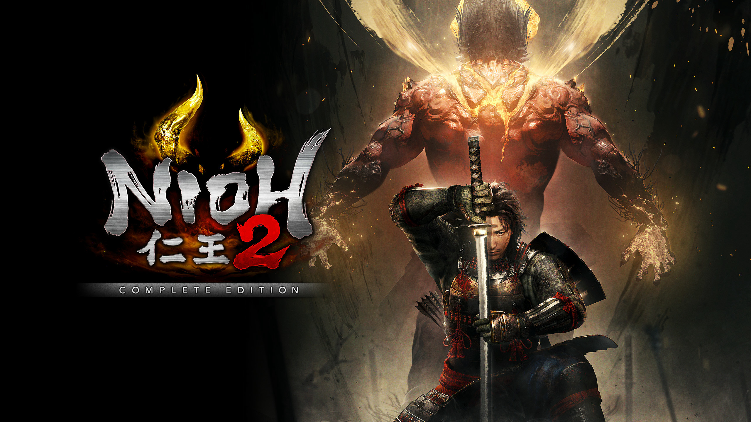 Nioh 2 – The Complete Edition | Download and Buy Today - Epic Games Store
