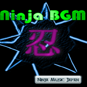 "Whenever one of 5 short BGM or 15 stingers are added to your games (and more), those will improve atmosphere like magic.  It is ""NINJA BGM""."