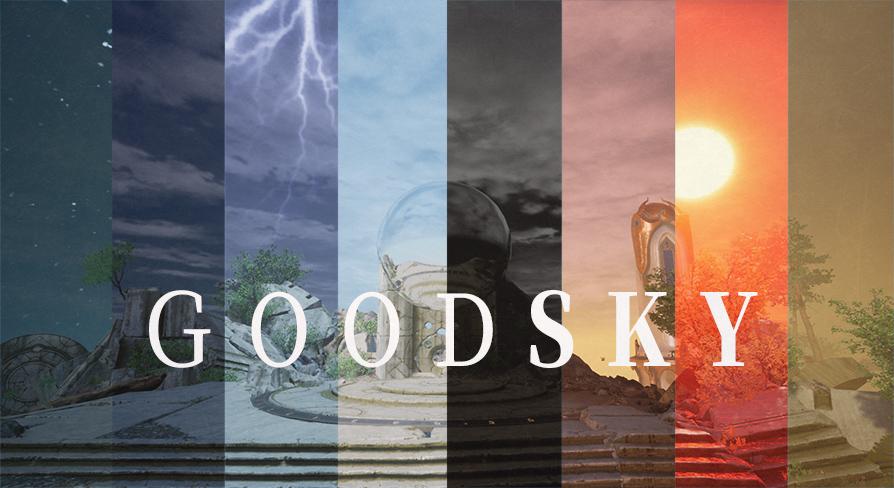 GOOD SKY:ブループリント - UE マーケットプレイス