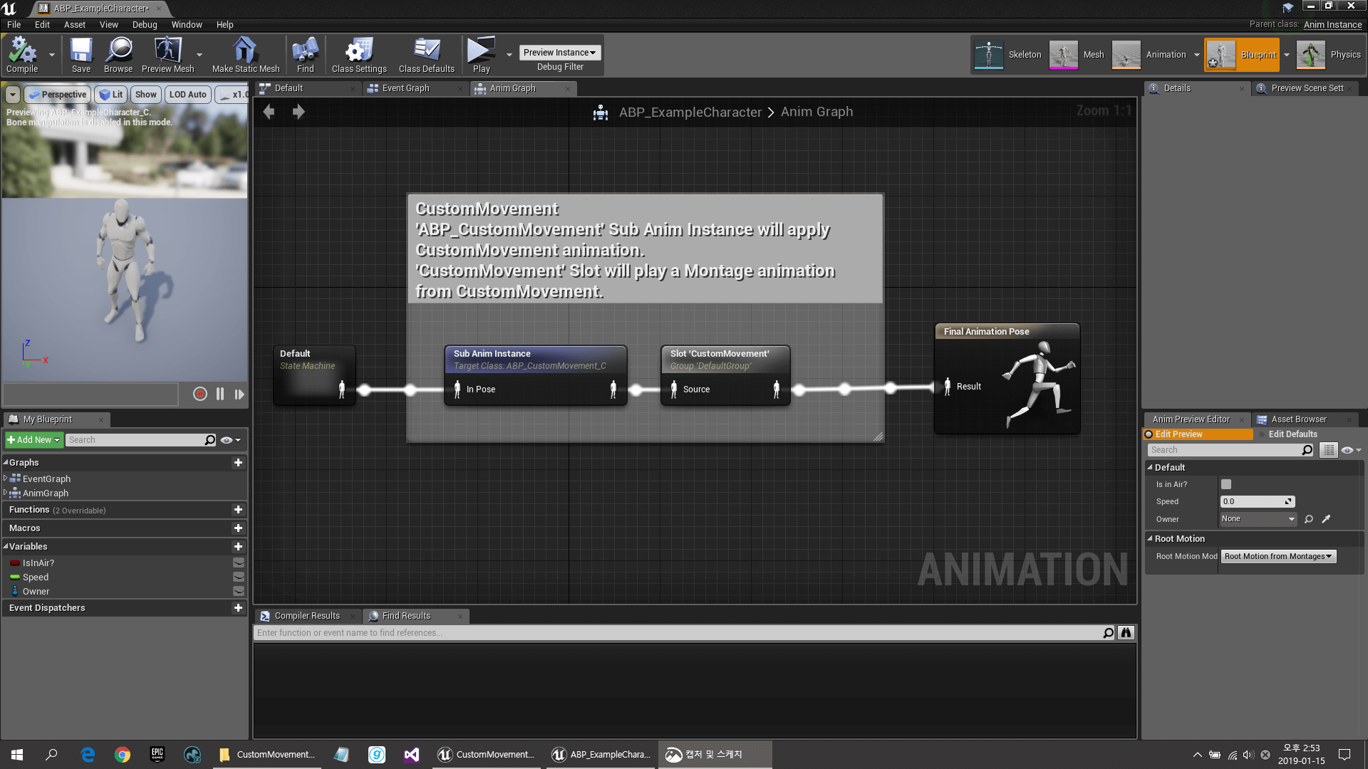 Custom Movement by Ju-Sik Lee in Blueprints - UE4 Marketplace