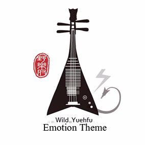 Catchy Melody Emotion  Theme  Premium