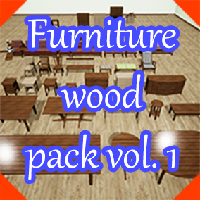 Wood furniture set. Contains interactive elements (opening doors and drawers).