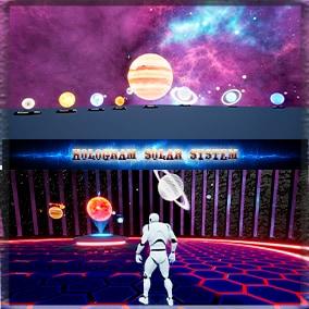 Hologram Solar System Ver.1