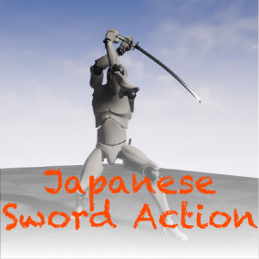 It is a basic motion of combat using Japanese sword. There are 8 techniques in total.