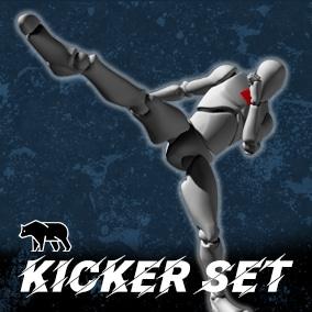 Kicker animation set.