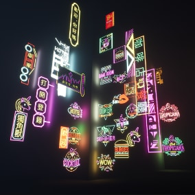 Neon Sign Material Package AI SOURCES