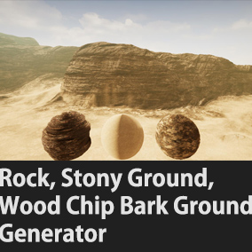 Three Materials(Rock, Stony_Ground, Wood_Chip_Bark_Ground) Landscape