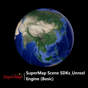 SuperMap Scene SDKs for Unreal Engine (Basic) is an extensible plugin, combined SuperMap GIS's new-generation 3D GIS technology with Unreal Engine. It is an important part of the SuperMap GIS products system.