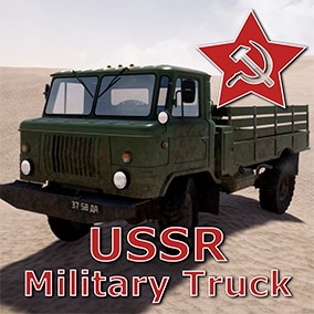 Analogue the famous all-wheel drive military truck, worked out by the USSR
